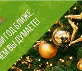 Фотография в Развлечения и досуг Организация праздников Спешите забронировать свободные даты на Новогодние в Томске 1500