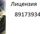 Фотография в В контакте Разное Частный Детектив,Лицензия чд 00186  МВД РТ. в Нижнекамске 1000