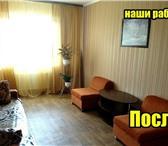 Изображение в Строительство и ремонт Строительство домов Качественно Выполним в Челябинске выравнивание в Челябинске 0