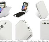 Изображение в Телефония и связь Аксессуары для телефонов Продам оригинальный новый кожаный чехол HTC в Томске 650