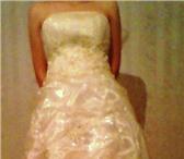Изображение в Одежда и обувь Свадебные платья Продам платье(новое),в отличном состоянии в Новокузнецке 10000