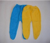 Foto в Одежда и обувь Детская одежда Одежда для новорожденных и детей от года, в Москве 200