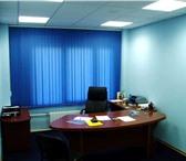 Изображение в Недвижимость Коммерческая недвижимость Сдам рабочее место в офисе. Готовое, полностью в Йошкар-Оле 4000
