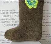 Foto в Для детей Детская обувь валенки-самокатки ручной работы. доставка в Екатеринбурге 800