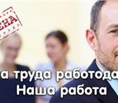 Фото в Help! Разное Если Вы сочтете необходимым, мы можем оказать в Санкт-Петербурге 50000