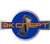 Foto в Телефония и связь Ремонт телефонов Авторизованный сервисный центр «Эксперт» в Череповецке 0
