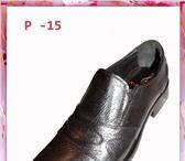 Изображение в Одежда и обувь Мужская обувь Российская компания Маэстро производит мужскую в Иваново 850