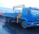 Фото в Авторынок Аренда и прокат авто Загрузим и перевезем от 1 до 10 тонн груза в Ярославле 1100