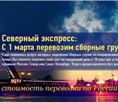 Изображение в Строительство и ремонт Разное Уважаемые клиенты и партнёры!Мы подготовили в Нижнем Новгороде 180