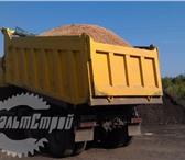 Foto в Авторынок Бортовой Самосвалы от 10 до 30 тонн. Аренда.•8(920)253-45-47•8(929)-053-85-20•8(831)217-49-54Также в Нижнем Новгороде 0