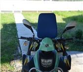 Фотография в Авторынок Квадроцикл Продаю квадроцикл в хорошем состоянии.Двигатель в Ростове-на-Дону 0