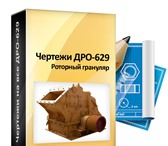 Изображение в Авторынок Другое Продам полный комплект заводских оригинальных в Владимире 1000