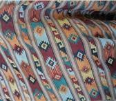 Foto в Мебель и интерьер Другие предметы интерьера Продам остатки гобеленовых покрывал 150*200 в Ростове-на-Дону 0