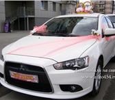 Фотография в Авторынок Такси Автомобили на свадьбу недорого. Услуга водителя в Челябинске 500
