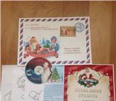 Изображение в Для детей Разное Именное видео поздравление для ребёнка от в Новосибирске 250