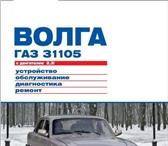 Изображение в Авторынок Профессиональная литература Электронная мультимедийная книга ( pdf) в Москве 300
