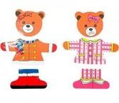 Изображение в Для детей Детские игрушки Набор медвежонок Катя.Яркая игрушка-пазл в Воронеже 158