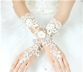 Изображение в Одежда и обувь Свадебные платья Свадебные перчатки новые , с биркой  покупала в Пензе 820
