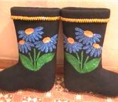 Изображение в Одежда и обувь Женская обувь Красивые! Модные! Яркие! Тёплые! Валенки в Оренбурге 1500