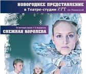 Изображение в Развлечения и досуг Другие развлечения Театр-студия ИРТ на Раушской приглашает Вас в Москве 500