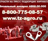 Изображение в Авторынок Пресс-подборщик Батайская сельхозтехника не только реставрирует в Омске 34620