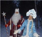 Фото в Развлечения и досуг Организация праздников Близится Новый год, и, конечно же, всем охота в Екатеринбурге 1500