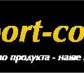 Foto в Спорт Спортивные клубы, федерации В нашем интернет-магазине спортивного питания в Екатеринбурге 200