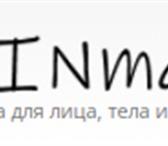 Изображение в Красота и здоровье Косметика Skinmad - интернет-магазин косметики для в Москве 0
