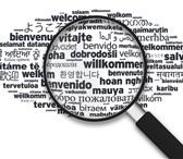 Foto в Образование Иностранные языки Выполним переводы любой сложности. Письменные в Москве 270