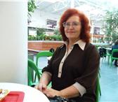 Изображение в Образование Иностранные языки опытный педагог немецкого языка, автор трех в Томске 600