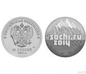 Foto в Хобби и увлечения Коллекционирование Продам юбилейные 25-ти рублевые монеты Сочи, в Благовещенске 150