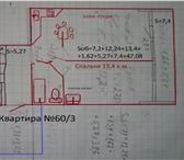 Изображение в Недвижимость Квартиры Продается большая 1-я квартира с парковочным в Улан-Удэ 1220000