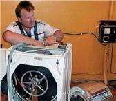 Изображение в Электроника и техника Стиральные машины Ремонт стиральных машин Ремонт посудомоечных в Нижневартовске 200