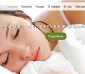 Foto в Красота и здоровье Товары для здоровья Натуральные подушки и матрасы из латекса в Москве 0