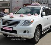 Фотография в Авторынок Аренда и прокат авто Аренда внедорожника премиум класса Лексус в Челябинске 1500