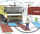 Фото в Строительство и ремонт Разное Продажа, установка моек колёс на строительных в Уфе 9000