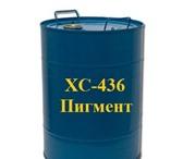 Фотография в Строительство и ремонт Отделочные материалы CУДОВЫЕ СПЕЦЭМАЛИ- подводный борт ЭП 046 в Москве 0