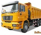Фотография в Авторынок Автозапчасти Оригинальные запчасти для грузовиков КитайFAW в Москве 200