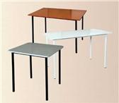 Фото в Мебель и интерьер Мебель для спальни Для того чтобы купить Кровати Металлические в Казани 850