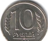 Фотография в Хобби и увлечения Коллекционирование Куплю Ваши монеты: 10руб-1992года и 20руб-1992года(если в Перми 1000
