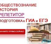 Фотография в Образование Репетиторы Уважаемые выпускники, выпускницы (и те, кто в Новосибирске 400