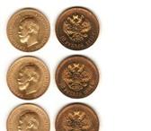 Фотография в Хобби и увлечения Коллекционирование Продам   монеты России    10 рублей Николая в Москве 0