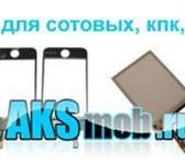 Foto в Компьютеры КПК и коммуникаторы Тачскрин для HP        Тачскрин (Сенсорное в Донецк 0