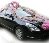 Foto в Авторынок Авто на заказ Прокат автомобиля бизнес класса  * Nissan-Teana в Копейске 0
