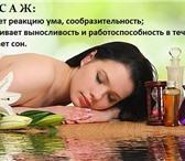 Изображение в Красота и здоровье Массаж Владею несколькими техниками массажа: классический, в Москве 300
