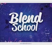 Фото в Образование Курсы, тренинги, семинары Blend School — Первый в Ижевске образовательный в Ижевске 20000