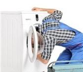 Изображение в Электроника и техника Ремонт и обслуживание техники Ремонт стиральных машин автомат любых марок!Выезд в Барнауле 0