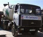 Фотография в В контакте Разное Требуется водитель на камаз-самосвал на бетонный в Перми 15000