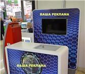 Изображение в Мебель и интерьер Производство мебели на заказ Торговая стойка, отдельно-стоящая – это решение в Екатеринбурге 48000