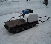 Фотография в Авторынок Мото Продаю новые мотобуксировщики, мини снегоходы, в Нижнем Новгороде 46500
